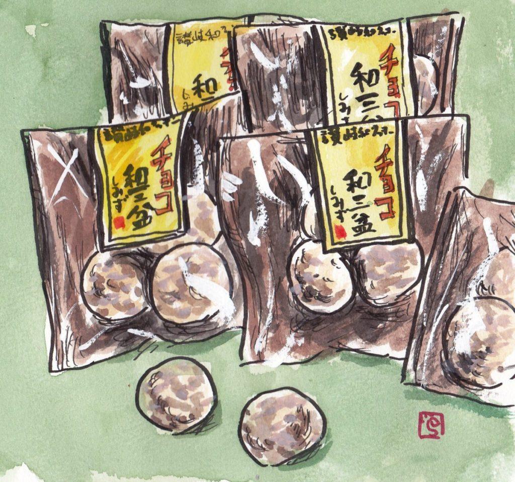 130118 和三盆チョコクッキー