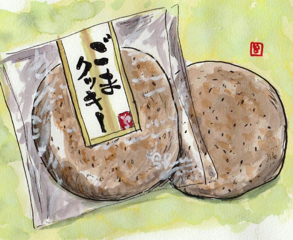 171214 ごまクッキー@清水菓子舗