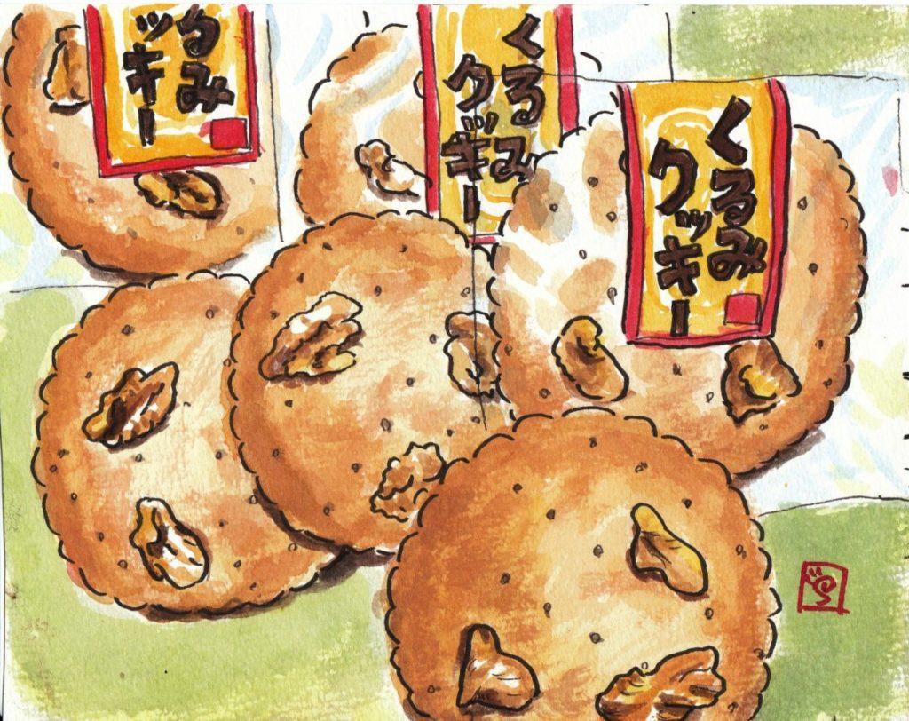 090929 クルミクッキー