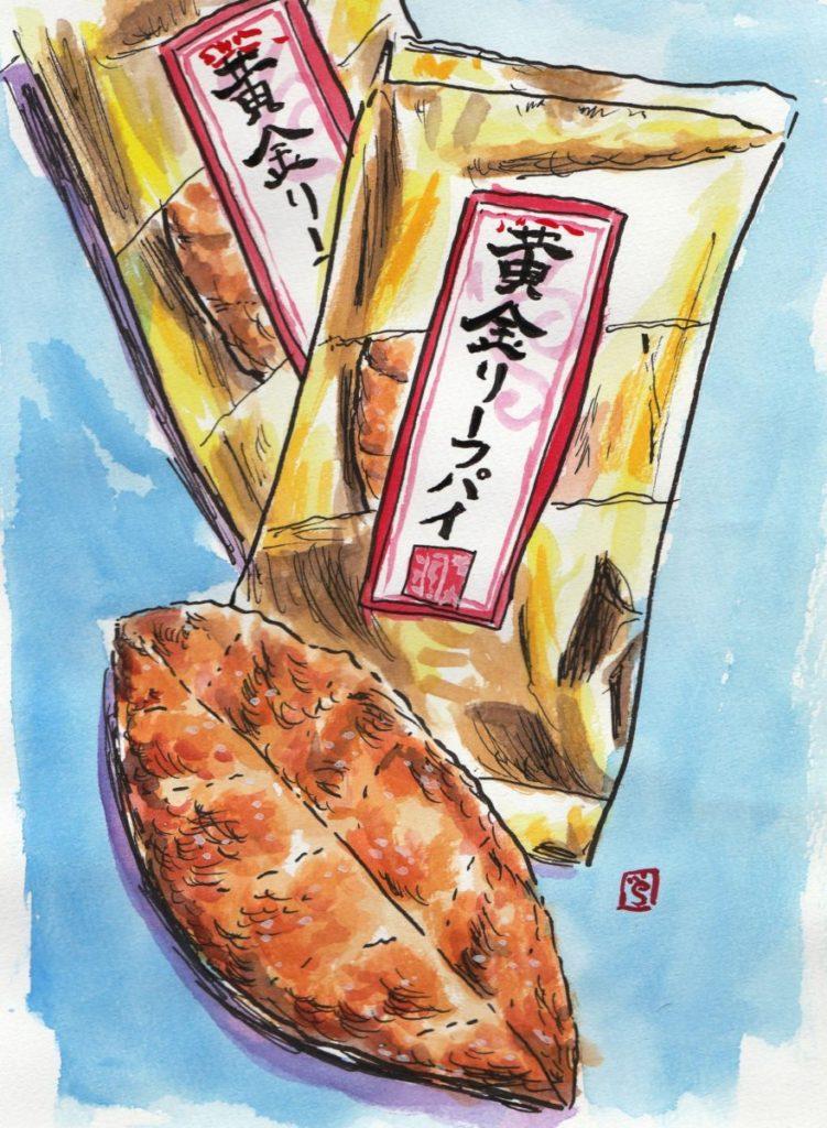 160118 黄金リーフパイ@清水菓子舗
