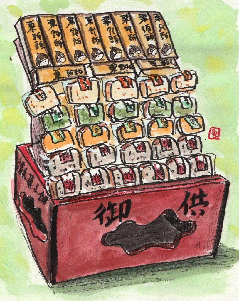 170923 法事のお菓子台盛り@清水菓子舗